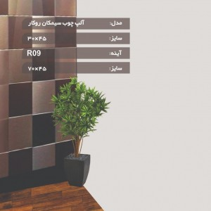 روشویی دیواری کد 012 (سایز 45*30)-تصویر 2