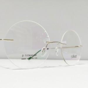 عینک طبی اسپرت بی فریم-تصویر 2