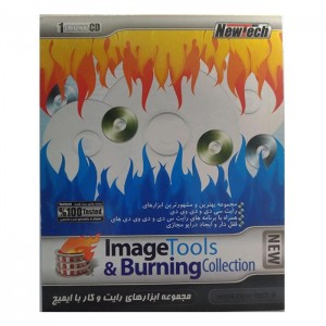 Image Tools & Burning Collection