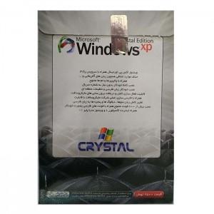 Windows XP Crystal Edition-تصویر 2