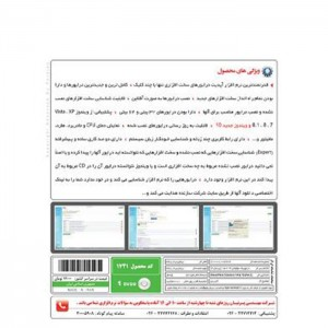 DriverPack Solution 14 & 15-تصویر 2