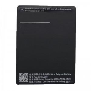باطری اصلی لنوو  Lenovo K4 Note