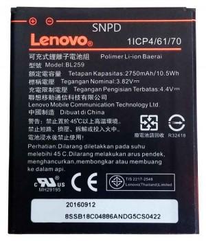 باطری اصلی لنوو  Lenovo K5