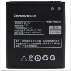 باطری اصلی لنوو Lenovo P700