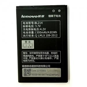 باطری اصلی لنوو باتری اصلی Lenovo A208T A218T A300t