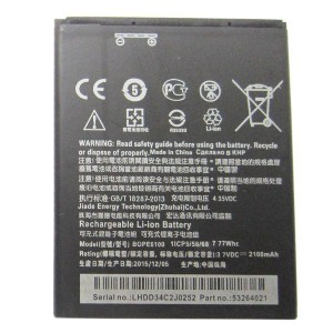 باطری اصلی اچ تی سی HTC Desire 620