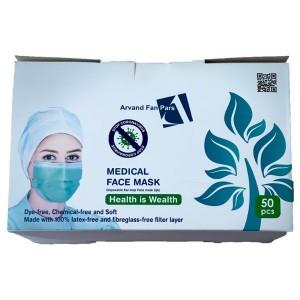 ماسک سه لایه ملت بلون دار آروند (بسته 50 تایی)