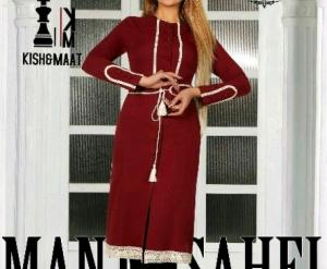 مانتو