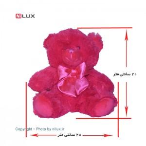 عروسک پالیز مدل خرس صورتی ارتفاع 20 سانتی متر-تصویر 2