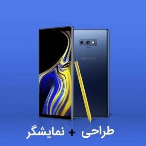 Samsung NOTE9-تصویر 4