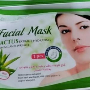 ماسک پاکسازی صورت کاکتوس