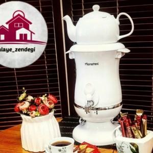 چایساز سماوری مونوتک