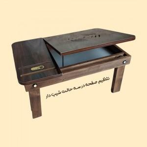 میز لپ تاپ مدل DS-1102-تصویر 4