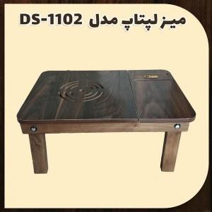 میز لپ تاپ مدل DS-1102