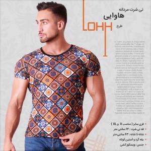 تی شرت مردانه هاوایی طرح LOHH-تصویر 3