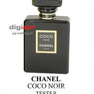 تستر فوق کوآلیتی عطر زنانه Chanel Coco Noir Original Box 100ml