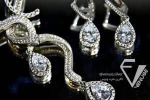 سرویس نقره : دستبند، گردنبند و گوشواره