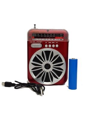 رادیو اسپیکر PPO مدل P-005U-تصویر 2