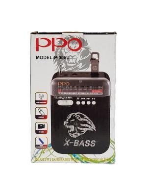 رادیو اسپیکر PPO مدل P-005U-تصویر 4