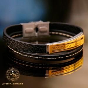 دستبند و چرم