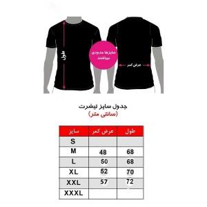 تی شرت مردانه نیک مدل GH-62 NEEK-تصویر 5