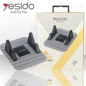 هولدر Yesido CH02-تصویر 3