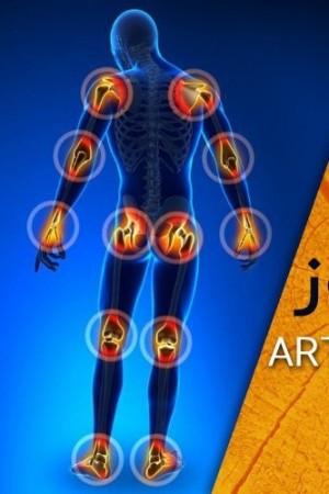 پک ژل خنک کننده بدن (ژل آیس)-تصویر 3