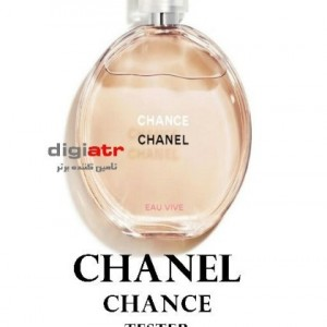 تستر فوق کوآلیتی عطر زنانه Chance Chanel EAU VIVE EDP 100ml
