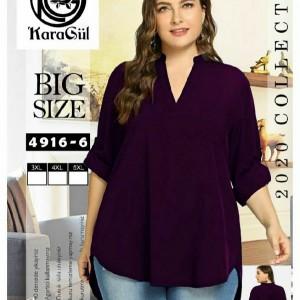 پیراهن زنانه ،جنس کرپ ،سوپر سافت-تصویر 2