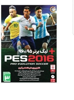 مجموعه بازی های PES  مخصوص PC-تصویر 3