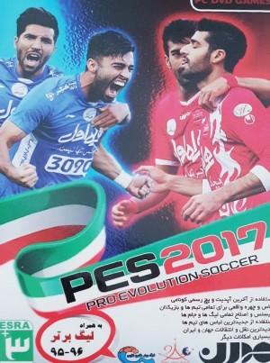 مجموعه بازی های PES  مخصوص PC-تصویر 4