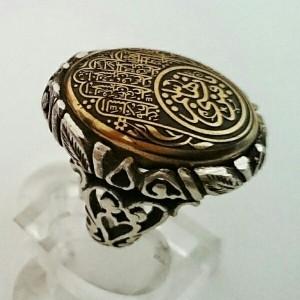 انگشتر فاخر حدید طلاکوب کف العباس-تصویر 2
