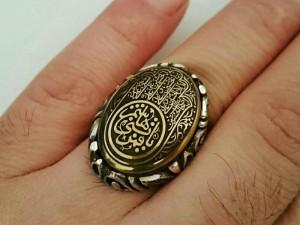 انگشتر فاخر حدید طلاکوب کف العباس-تصویر 4
