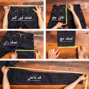شلوار نیل زنانه کمرکش مارک zara-تصویر 4