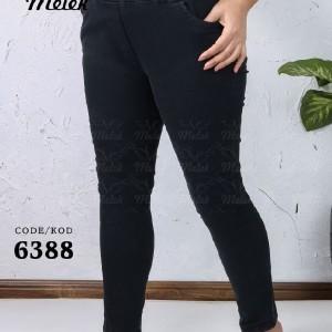 شلوار جین سایز بزرگ کمر کشی جیب دار