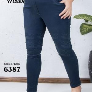 شلوار جین سایز بزرگ کمر کشی جیب دار-تصویر 2