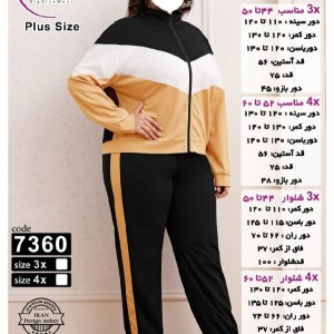 ست سوییشرت شلوار سایز بزرگ