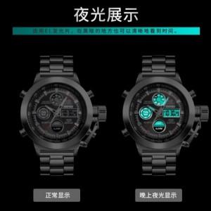 ساعت اسکمی skmei دوزمانه اورجینال مدل 1515 سیلور-تصویر 4