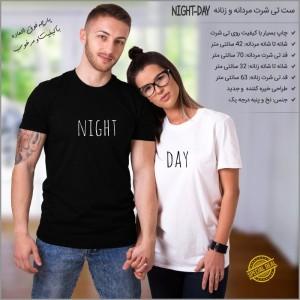 ست تی شرت مردانه و زنانه Night-Day-تصویر 2