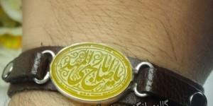 دستبندچرم اصل بانگین عقیق زرد
