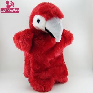 عروسک نمایشی طوطی قرمز