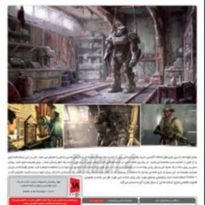 بازی فالوت 4-تصویر 2
