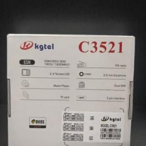 موبایل کاجیتل C3521-تصویر 5