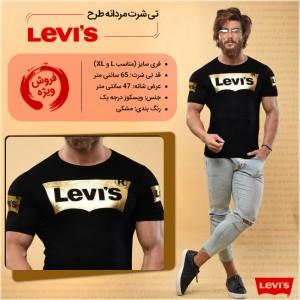 تی شرت مردانه طرح LEVIS-تصویر 3