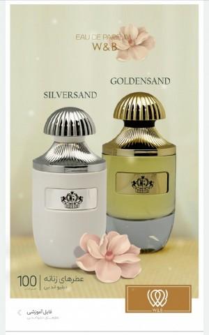 ادوپرفیوم زنانه مدل GOLDENSAND و SILVERSAND دبلیواندبی۱۰۰ میلی لیتر