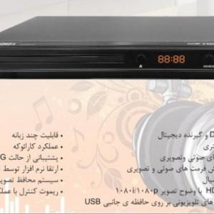 دستگاه پخش DVD و گیرنده دیجیتال خانگی کنکورد پلاس مدل DV-3200T2-تصویر 2