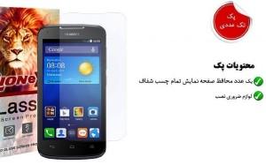 محافظ صفحه نمایش مدل نانو گلس مناسب برای گوشی موبایل هواوی y520-تصویر 2