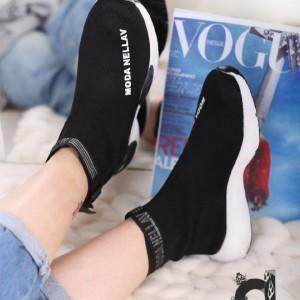 کفش بافتی مدل moda nellav