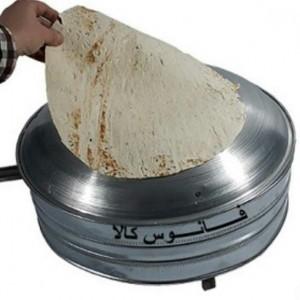 ساج گازی نان پزی سایز ۵۰ سانت