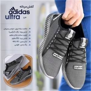 کفش مردانه Adidas طرح Ultra-تصویر 3